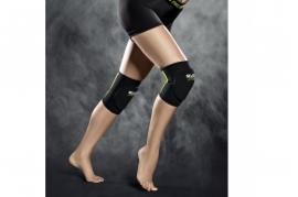 6299 knee support - handball youth